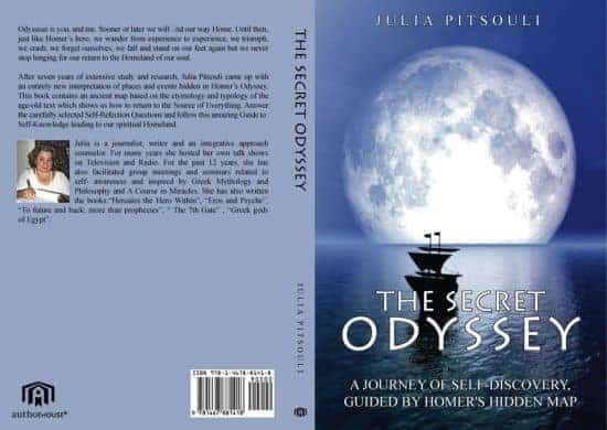 The Secret Odyssey [Paperback]