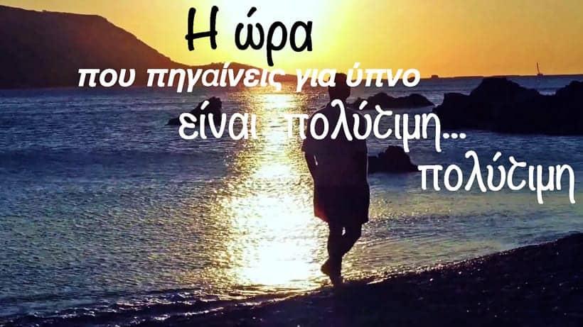 ora_pou_pasgiaypno_intenforweb