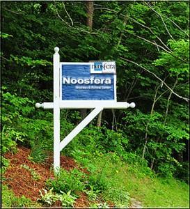 noosfera_logo-pinakida_forest_forweb