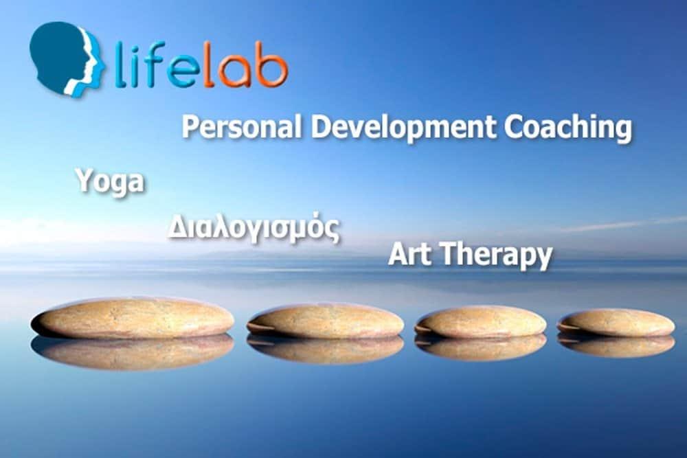 lifelab-600x400-2forweb